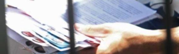 400 θέσεις ΠΕ εφοριακών στη Γενική Γραμματεία Δημόσιων Εσοδων