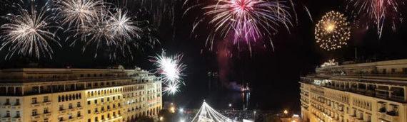 Πρωτοχρονιά με 5.000 πυροτεχνήματα