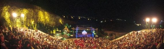 Θεσσαλονίκη: Οι συναυλίες του Σεπτεμβρίου