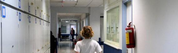 Τμήματα Επειγόντων Περιστατικών:520 προσλήψεις ειδικευμένων γιατρών