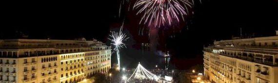 Θεσσαλονίκη: Ο φωτισμός του χριστουγεννιάτικου δέντρου