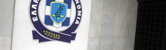 ΑΣΕΠ: Ξεκινούν οι αιτήσεις για 207 θέσεις στην ΕΛΑΣ