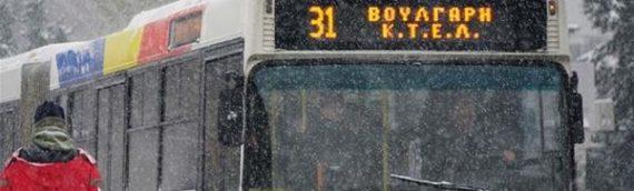 ΟΑΣΘ: Βγήκαν στους δρόμους τα πρώτα λεωφορεία
