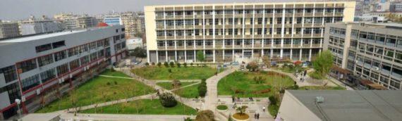 Τα καλύτερα πανεπιστήμια παγκοσμίως και η κατάταξη των ελληνικών