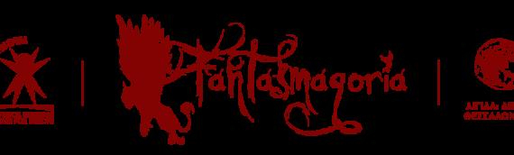 Fantasmagoria 2019 – 3o Φεστιβάλ Φαντασίας
