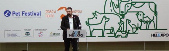 Διεθνής Έκθεση Θεσσαλονίκης: 11η Zootechnia
