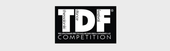 Thessaloniki Dance Festival (TDF) 2019