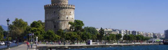 Εκδήλωση: «Στρατηγική ανάπλασης παραλιακού μετώπου Θεσσαλονίκης»