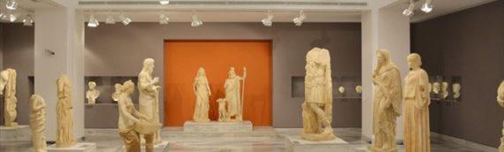 Πέμπτη 18/4: Ελεύθερη η είσοδος σε Μουσεία και Αρχαιολογικούς χώρους