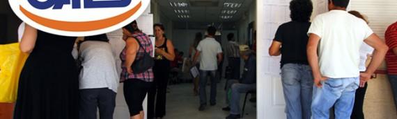 Voucher ΟΑΕΔ: Αιτήσεις για 15.000 ανέργους