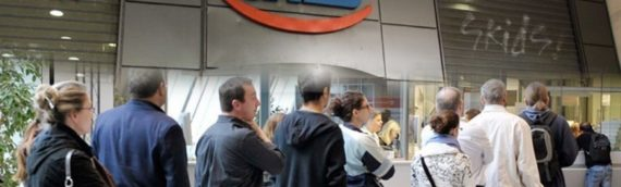 ΟΑΕΔ: Πρόγραμμα απασχόλησης 6.000 ανέργων έως 39 ετών