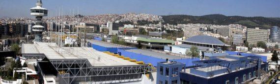 Ανοιχτά τα καταστήματα της Θεσσαλονίκης τις Κυριακές της 83ης ΔΕΘ