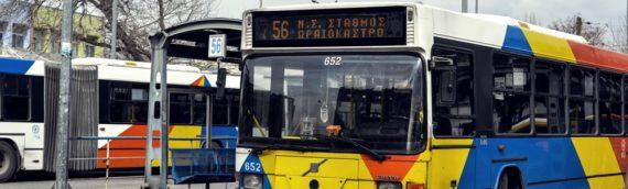 ΑΣΕΠ: 680 προσλήψεις σε αστικά λεωφορεία και Μετρό