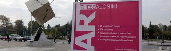 3η Art Thessaloniki Fair