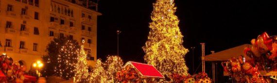 Θεσσαλονίκη: Το πρόγραμμα των γιορτών στο Δήμο