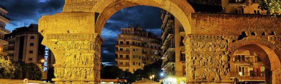 Δήμος Θεσσαλονίκης: Δωρεάν Μαθήματα Ιστορίας για τη Θεσσαλονίκη