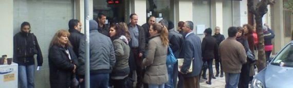 ΟΑΕΔ: Προσλήψεις εποχικού προσωπικού σε 49 νομούς