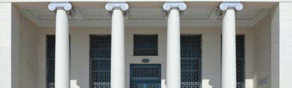 Τράπεζα της Ελλάδος: Προσλήψεις μόνιμων υπαλλήλων