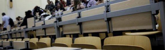 Μετεγγραφές φοιτητών-Αυτές είναι οι νέες αντιστοιχίες τμημάτων