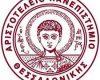 ΑΠΘ: Μεταπτυχιακές σπουδές στη Φιλοσοφία