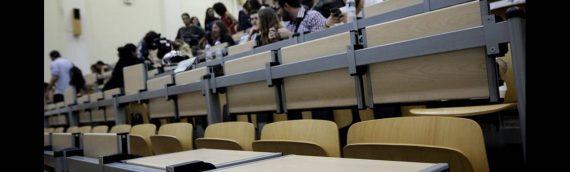 Μετεγγραφές φοιτητών 2019: Οδηγίες για την αίτηση