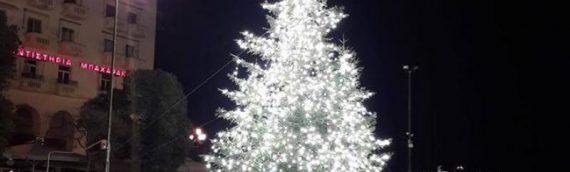 Άναμμα φώτων Χριστουγεννιάτικου Δένδρου στην Πλατεία Αριστοτέλους
