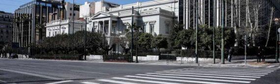 Σε ισχύ η απαγόρευση κυκλοφορίας – Οι μετακινήσεις, το forma.gov.gr