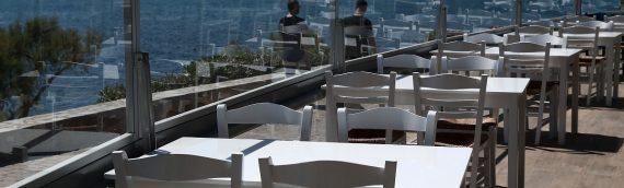 Ανοίγουν εστιατόρια και καφέ, ελεύθερες οι μετακινήσεις στα νησιά