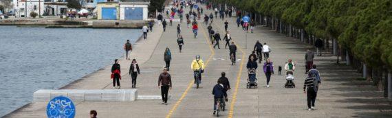 Απαγόρευση κυκλοφορίας: Κλείνει από σήμερα η Νέα Παραλία Θεσσαλονίκης -Μετά τις απαράδεκτες εικόνες