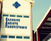 ΕΑΠ: Αιτήσεις για Προπτυχιακά-Μεταπτυχιακά προγράμματα