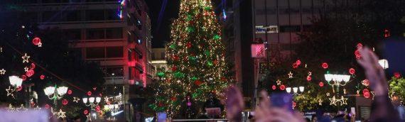 Θα συνεχιστούν οι περιορισμοί και την περιοδο των Χριστουγέννων