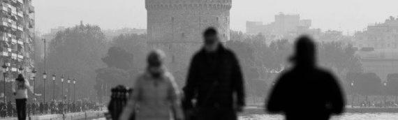 Ανησυχία στη Θεσσαλονίκη: Αύξηση 70% του ιικού φορτίου